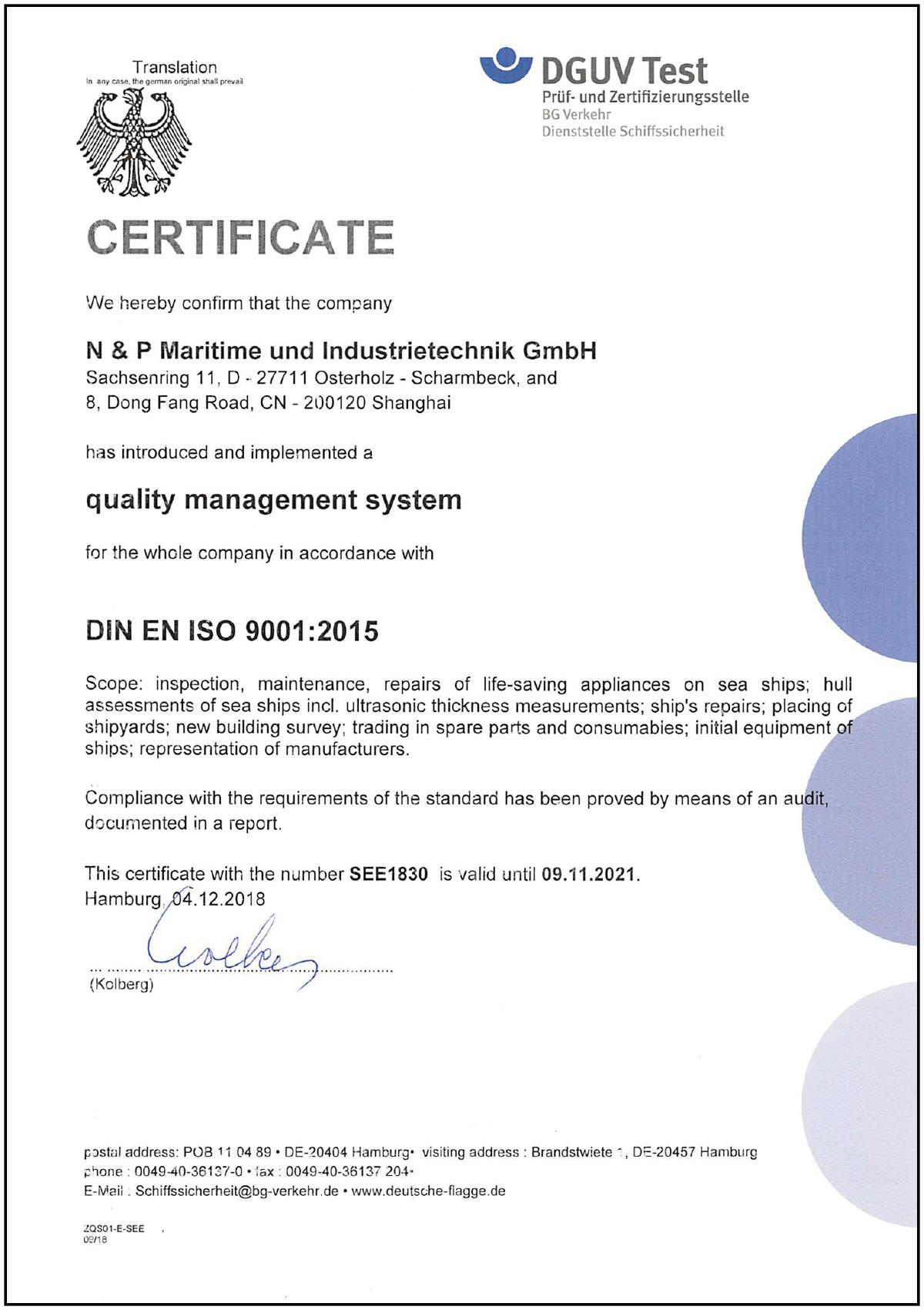 Certification – N&P Maritime- und Industrietechnik GmbH